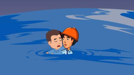 渔夫救人被富翁豪赠财产,给出了2种方案,结果渔夫为难死了