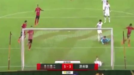 亚冠经典:从0:2落后,到连进5球超级逆转!恒大演绎天河奇迹