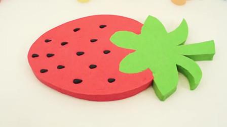 好玩的太空沙玩具,一起学习用太空沙制作草莓蛋糕