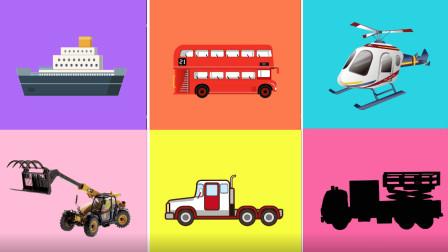 小七识汽车 认识双层巴士 直升机等卡通汽车