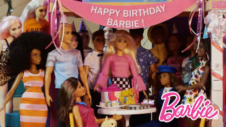 芭比和朋友们 芭比 生日快乐