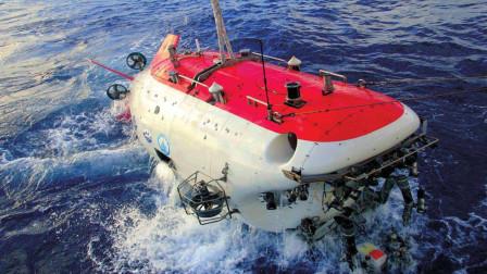 深海潜水器是用什么材料做的,能在海底万米作业?今天算长见识了