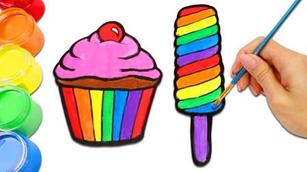 玩具梦工厂 简笔画乐园 美味的彩虹冰激凌冰棒和甜点