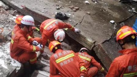 贵州一村民自建房发生垮塌 7人被困2人已救出