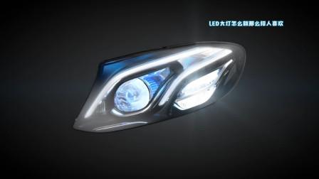 《车问》——LED大灯怎么就那么招人喜欢