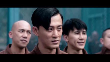2019最新香港动作电影 ,林峰的精彩反派演出,堪称【监狱风云3】