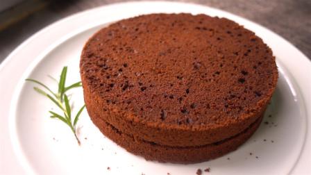 超浓郁巧克力蛋糕胚,不用打发鸡蛋,新手成功率高,值得小白尝试