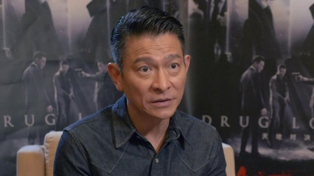 星映话 | 刘德华:《扫毒2》原来不是我演,古天乐比我更爱电影