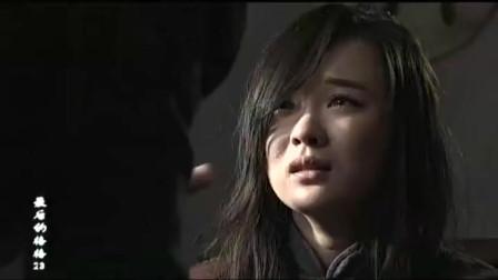 最后的格格:沈导演得知云香怀了其他男人的孩子,他会怎么做?