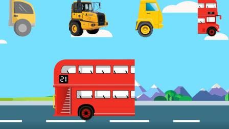 汽车玩具屋 认识水泥搅拌车 双层巴士等卡通汽车