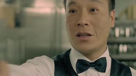 香港恶搞喜剧电影:厨师出身的最后一任港督被追杀,在厨房反杀
