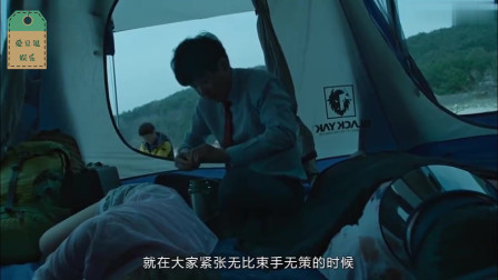 三女五男荒岛遇险 几分钟完韩国伦理电影《贪婪:欲望之岛》