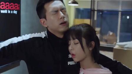 亲爱的热爱的:佟年意外醉酒,抱着韩商言狂表白,大神差点崩溃