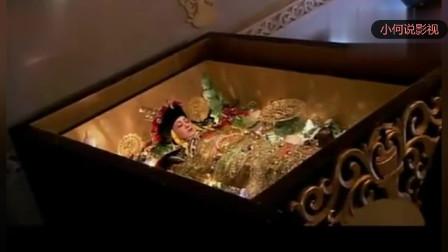 慈禧太后后二十年,棺材打开惊艳了世人,翡翠白菜,西瓜等宝贝