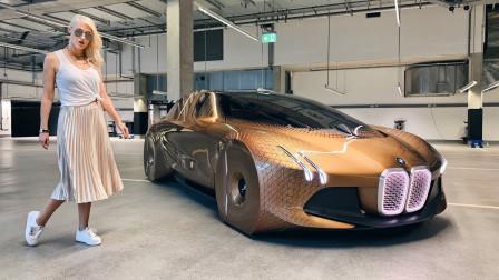 宝马概念车BMW Vision Next 100,这外观也太帅了