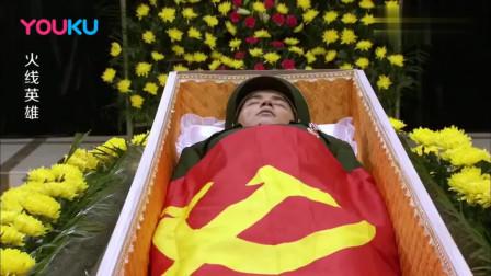 消防战士光荣牺牲,队长;好好休息,只是我给你最后的命令!