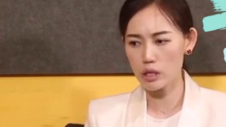 曝马蓉已签约团队准备出道,网友:范冰冰复出都不能让她出道