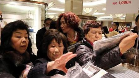 日本3元从中国进口的东西,3万又卖给中国人,有人竟还疯狂追捧!