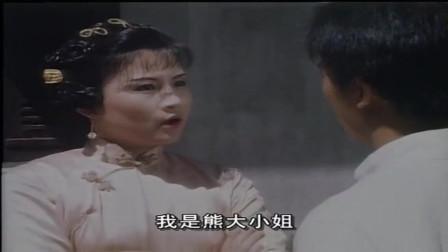 霍东阁:熊大小姐不服霍家迷踪拳,亲自找霍东阁试招!