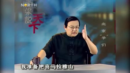 老梁说天下:牟其中是中国倒爷,竟然用轻工产品,换了四架飞机