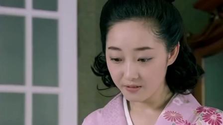小伙娶了日本美女为妻,大和抚子类型,可惜脑子不好使!