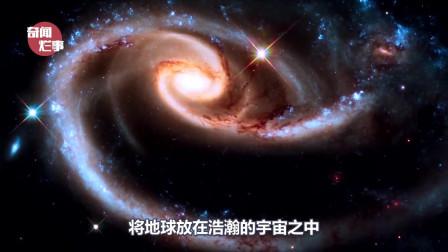 太空是什么样的?哈勃拍下来照片,面目让人耳目一新