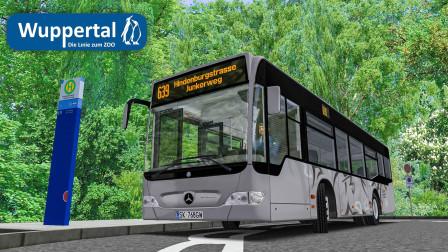 巴士模拟2 - 伍珀塔尔639路 #2:正点挑战成功 甚至还早了3分?  OMSI 2 Wuppertal 639
