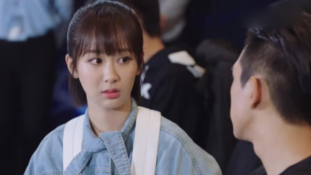 《亲爱的,热爱的》韩商言霸气直言,你喜欢我?佟年默默点头!