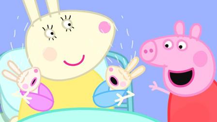 太奇怪!小猪佩奇来找兔小姐做什么?如何1分钟学4种色彩英语?儿童益智早教画画游戏玩具