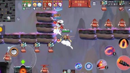 《闹闹天宫》手游 四象之战非常好玩,消磨时间的好游戏 大和尚解说