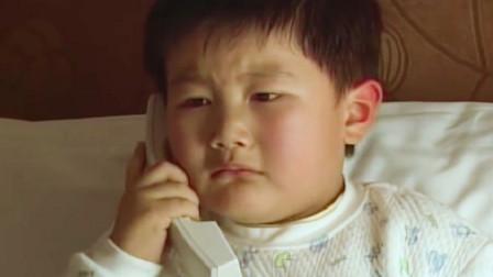 父母早已离婚了,小男孩晚上背着后妈给亲妈打电话,后妈都听哭了