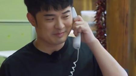 """向往的生活3:陈赫一接电话来事了,黄磊变着法的让他养""""孩子""""!"""