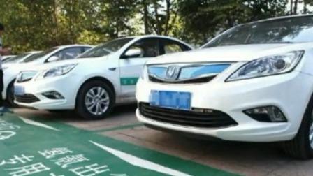开共享汽车违法 同样受处罚 每日新闻报 20190711 高清版