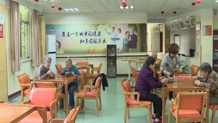 安徽上调退休人员基本养老金 人均增长5% 每日新闻报 20190711 高清版