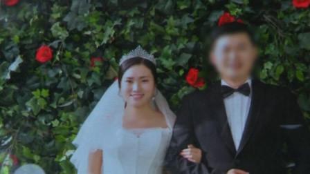 济南女子结婚第5天查出白血病丈夫一家玩失踪:公公说我们不合适