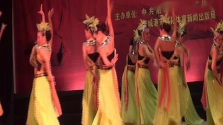 东兴京族舞蹈《潮汐》