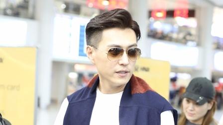 """现场:靳东机场送好友""""爱的抱抱"""" 拍照秒变乖宝宝"""