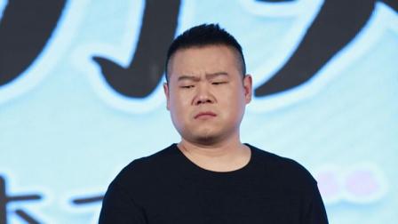 岳云鹏有点太真实遇到粉丝语出惊人被吐槽