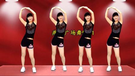 """今天""""微笑日"""",送你一支《简单实用健身操》强力甩脂,快速减肥"""