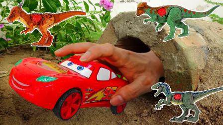恐龙兄弟探险山洞大手汽车总动员