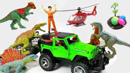 霸王龙意外受伤了 探险家带小恐龙家族救援