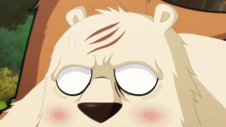 北极熊你这是什么奇怪的声音和表情啊喂!