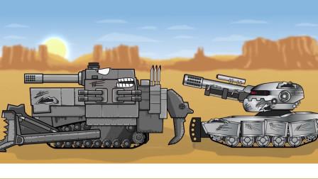 坦克世界动画:机器人坦克大战杀手坦克