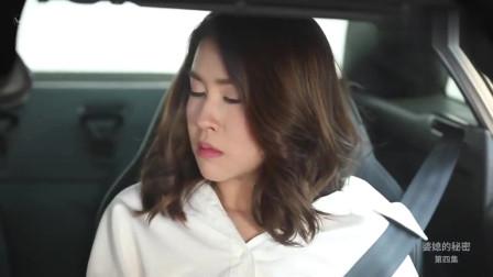过界的爱:婆婆教儿媳妇开车太亲密,这样正常吗?