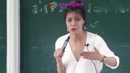 复旦陈果:什么是信仰?中国人的信仰不是宗教,而是自己的良心啊