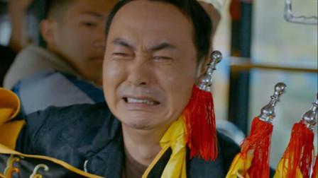 陈翔六点半:那些痛哭的男人们,一切都在无声中崩溃!