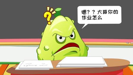 【植物大战僵尸】我有洁癖-游戏搞笑动画-我有洁癖-植物大战僵尸