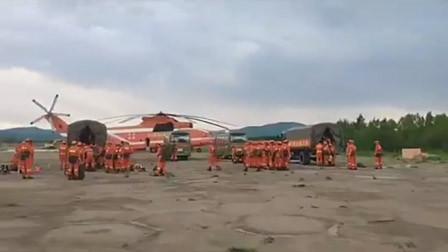 救援成功合围!内蒙古大兴安岭奇乾阿巴河林场火灾现场视频曝光