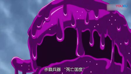 海贼王:恶魔果实的诞生,这就是黑胡子总带着水果的原因