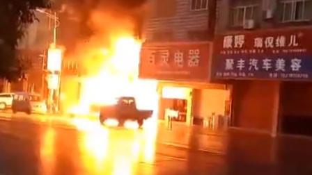 突发!江西一民居发生火灾 4人死亡